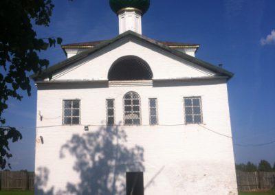 Монастырь (После)